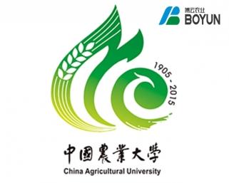中国农业大学试验站项目
