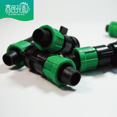 大棚滴灌套装包含主管带贴片式滴灌带旁通阀等滴管系统套装