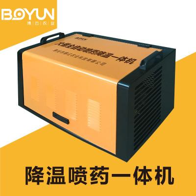 温室大棚全自动降温喷药机 雾化均匀 大棚加湿降温设备