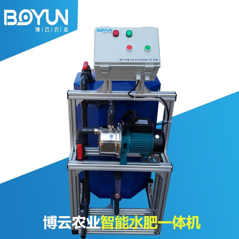 简易小型灌溉水肥一体机