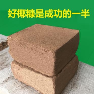 无土栽培用优质椰糠砖 印度进口品质保证 5kg椰糠砖热销