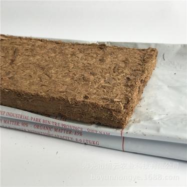 博云农业无土栽培椰糠栽培 高端优质椰糠基质 重庆温室专用椰糠