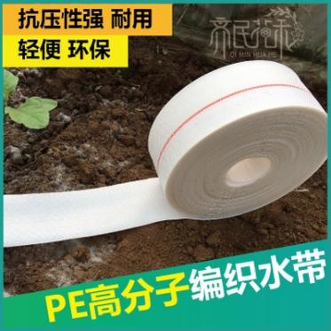 滴灌带主管带 贴片式滴灌带 旁通阀农业节水灌溉一站式服务