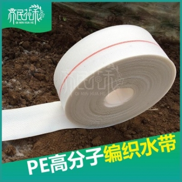 65mm白色pe高分子编织软带 滴管主管软带 耐高压耐腐蚀