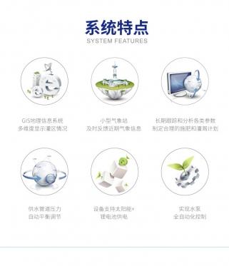现代农业物联网系统工程 设计安装 硬件软件一体化服务