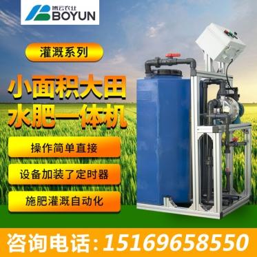 施肥机设备